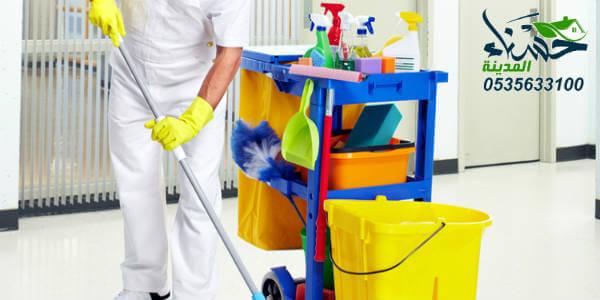 شركة تنظيف عمائر بالمدينة المنورة, تنظيف عمائر بالمدينة المنورة