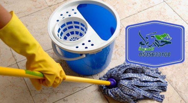 طريقة تنظيف البلاط, تنظيف البلاط